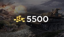 5500 Gold